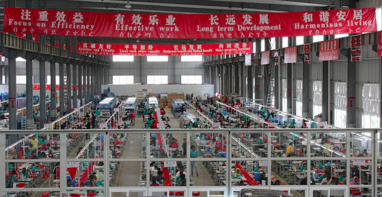 Huajian Shoe Factory